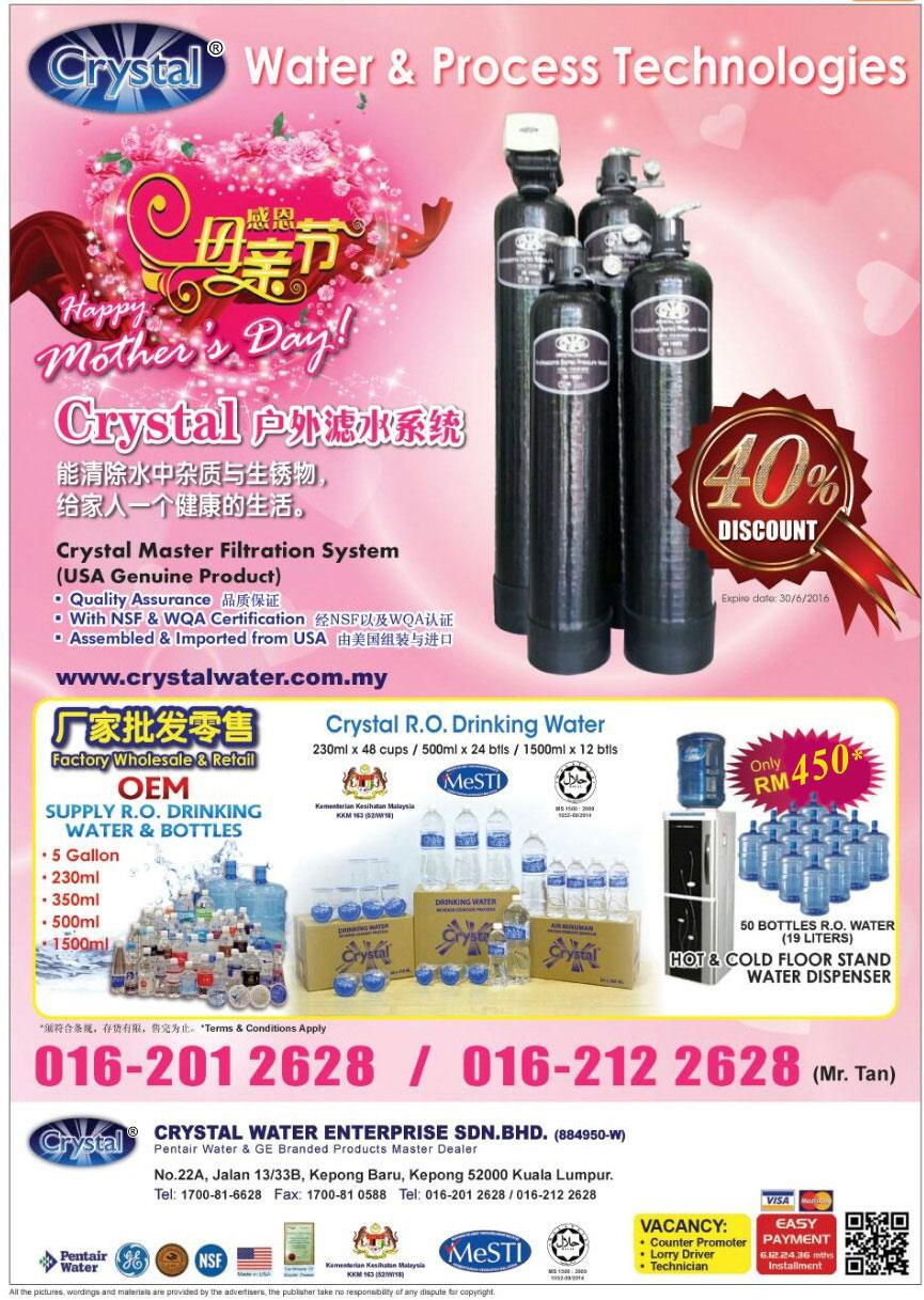 Water Filter Malaysia Ro Water Water Dispenser Malaysia